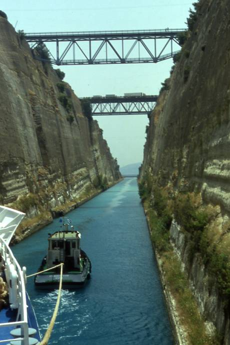 ship passing through canal of corinth