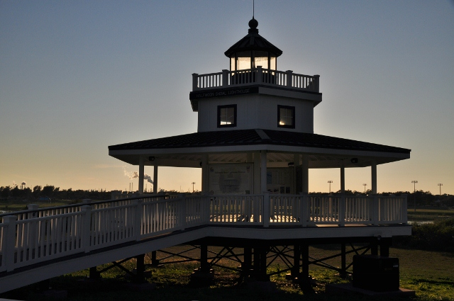 Halfmoon Shoal lighthouse
